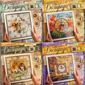 "Декупаж ""Decoupage clock"" с рамкой DKC-01-01/05"