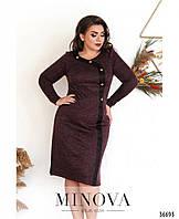Повседневное платье для полных женщин Ангора Размер 54 56 58 60 62 64 В наличии 3 цвета, фото 1