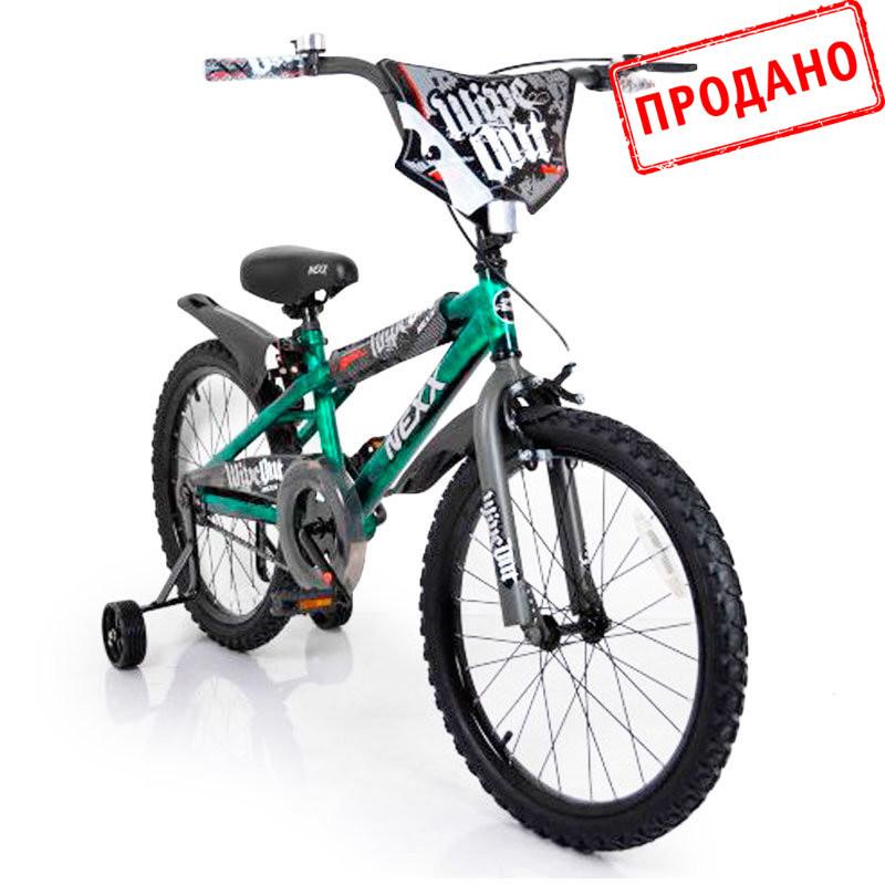 Детский  Велосипед NEXX BOY-20 Green Splash