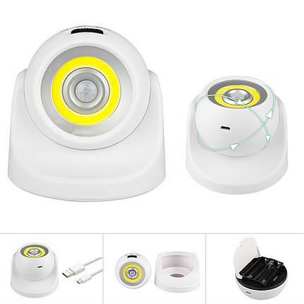 Батарея Питание / USB аккумуляторная 360 градусов вращения COB PIR Motion Датчик Night Light Corridor - 1TopShop, фото 2