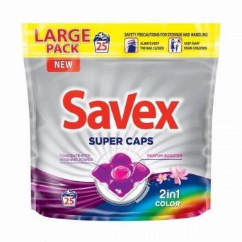 """Капсулы для стирки Savex 2 в 1 """"Color"""" (25шт.)"""