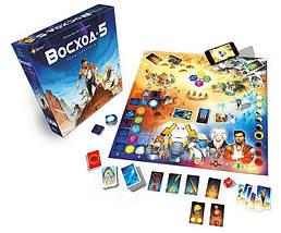 Настольная игра Восход 5: Руны Астероса, фото 3