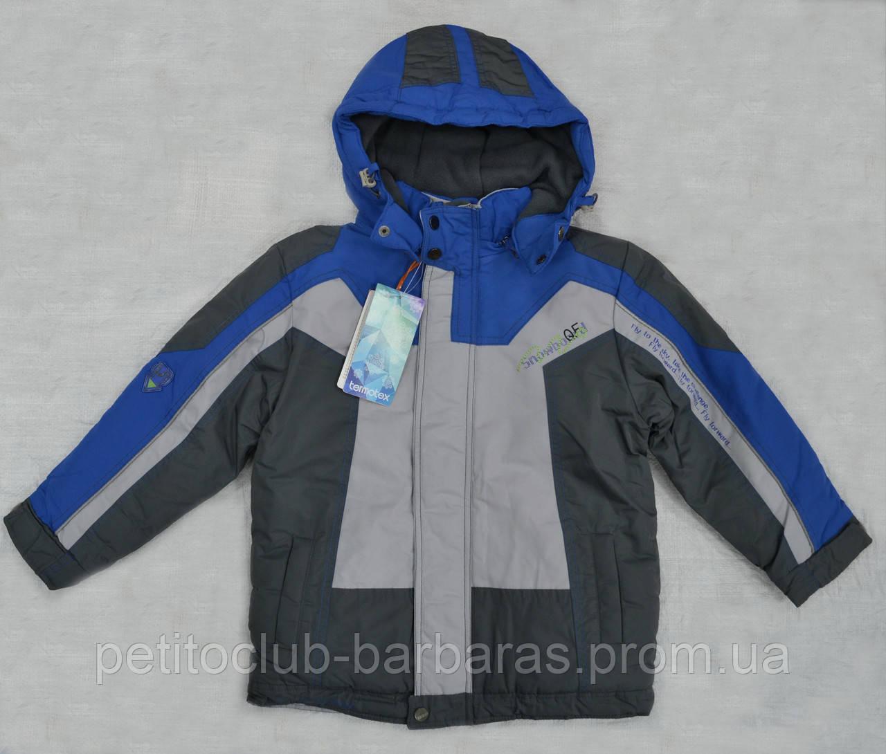 Детская зимняя куртка Snowboarding серо-голубая (QuadriFoglio, Польша)