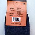 Шкарпетки Жіночі сині вовняні котики розмір 37-42, фото 3