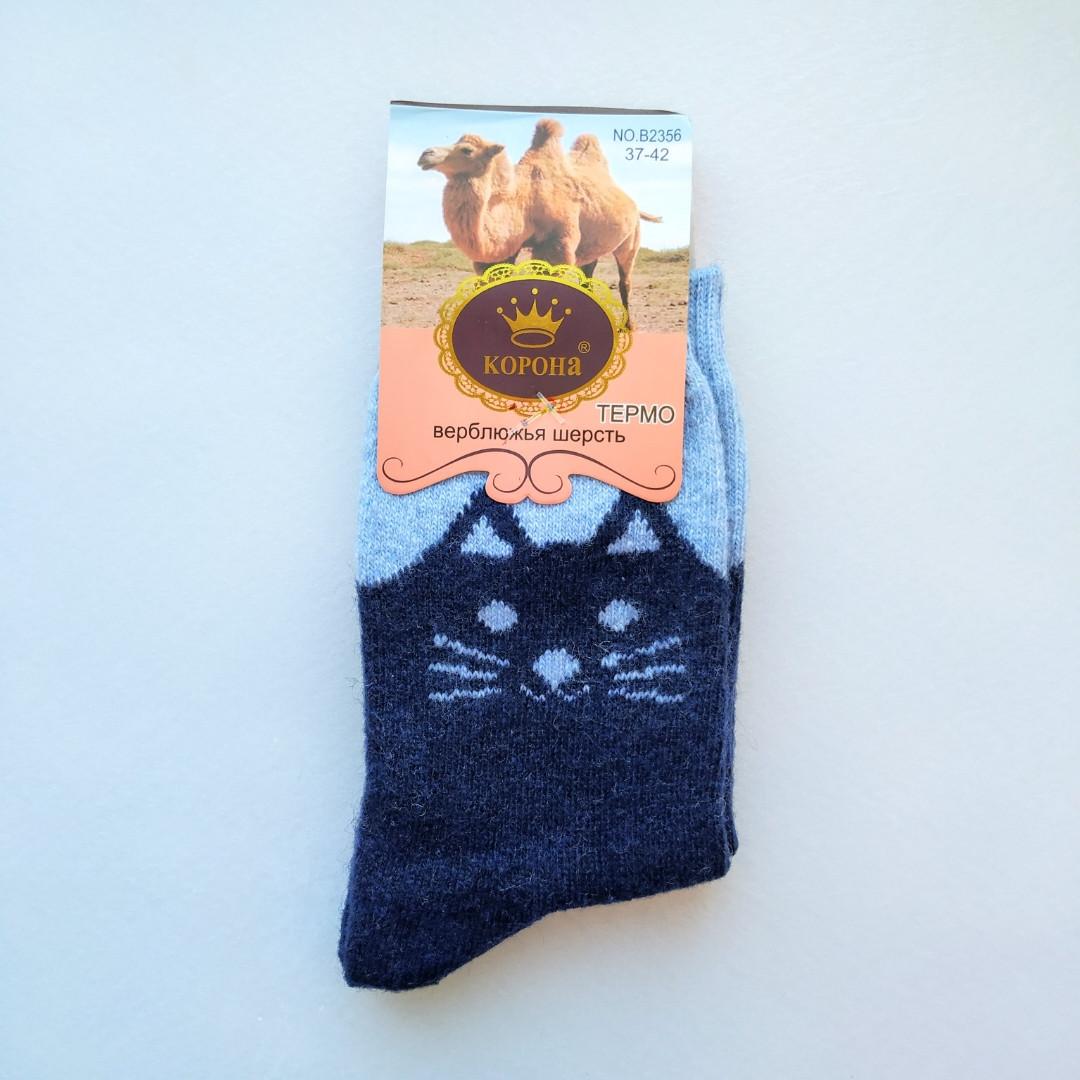 Шкарпетки Жіночі сині вовняні котики розмір 37-42