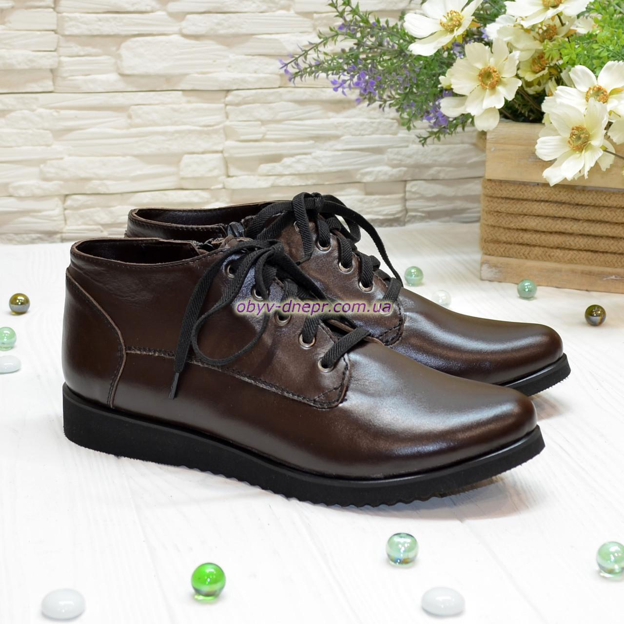 """Ботинки женские кожаные коричневые на шнуровке.  ТМ """"Maestro"""""""