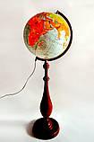 Глобус политико-физический с подсветкой на деревянной ножке (рус.) 420 мм, фото 2