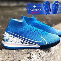 Футзалки Nike Mercurial Superfly 7 Elite IC just do it
