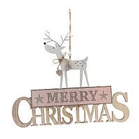 Декор Christmas 31см 109061