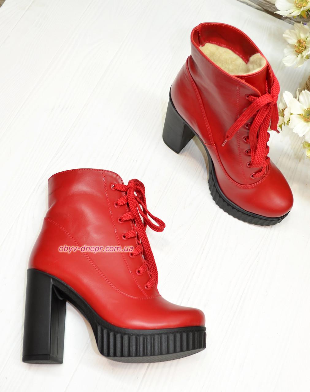 Ботильоны кожаные женские на высоком каблуке, цвет красный