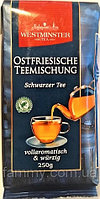 Чай чорний Westminster tea 250 g