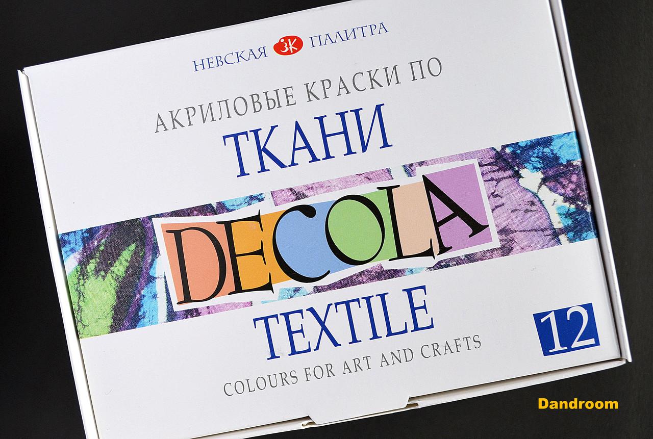Фарби акрилові по тканині, 12 кольорів, 20 мл, DECOLA