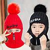 Тепла шапка дитяча