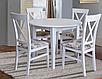 Деревянный стул в стиле прованс -Каскад (белый, орех), фото 2