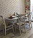 Деревянный стул в стиле прованс -Каскад (белый, орех), фото 8