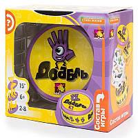 Игра настольная Asmodee Доббль (Dobble, Spot It!) 16502