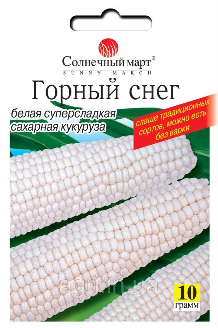 Кукуруза Горный снег, 10гр.