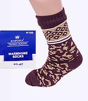 Тёплые домашние носки с тормозами Корона A100-3-3