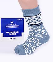 Тёплые домашние носки с тормозами Корона A100-3-4
