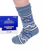 Тёплые домашние носки с тормозами Корона A100-1-4