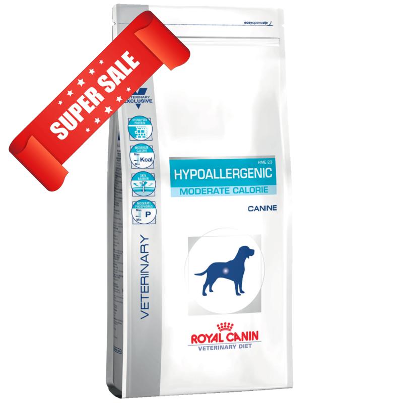Лечебный сухой корм для собак Royal Canin Hypoallergenic Moderate Calorie 1,5 кг