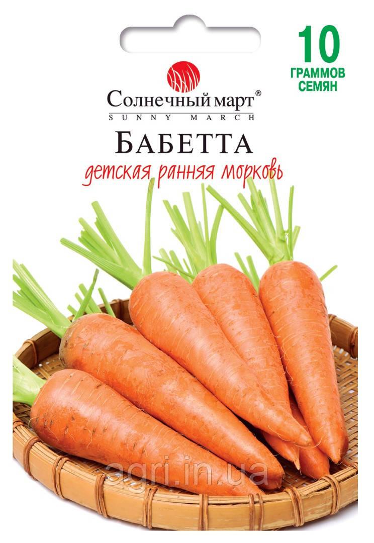 Морковь Бабетта, 10гр