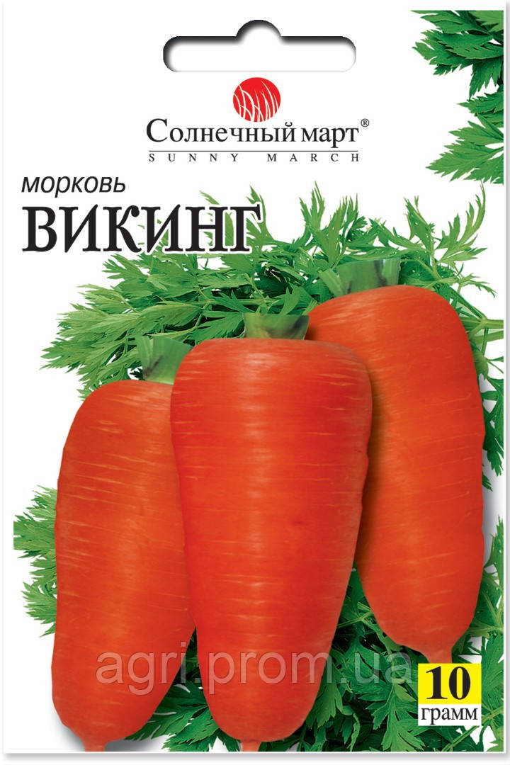 Морковь Викинг, 10гр