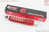 Амортизатор задний GY6/Yamaha - 255мм*d50мм (втулка 10мм / вилка 8мм), красный на скутер