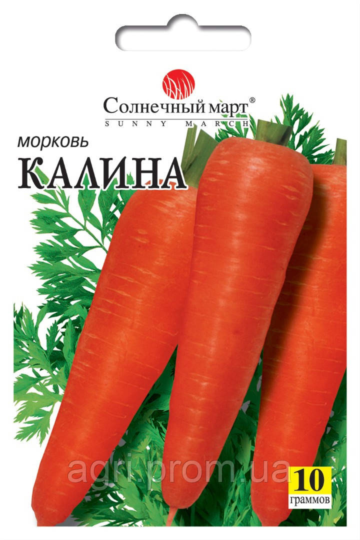 Морковь Калина (Германия), 10гр