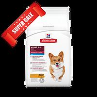 Сухой корм для собак Hill's Science Plan Canine Adult Advanced Fitness Mini Chicken 0,8 кг
