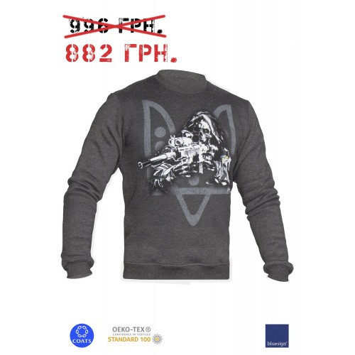 "Свитшот зимний ""WS- Special Force Sniper"" (Winter Sweatshirt Ukrainian Special Forces Sniper), [1223] Graphite"