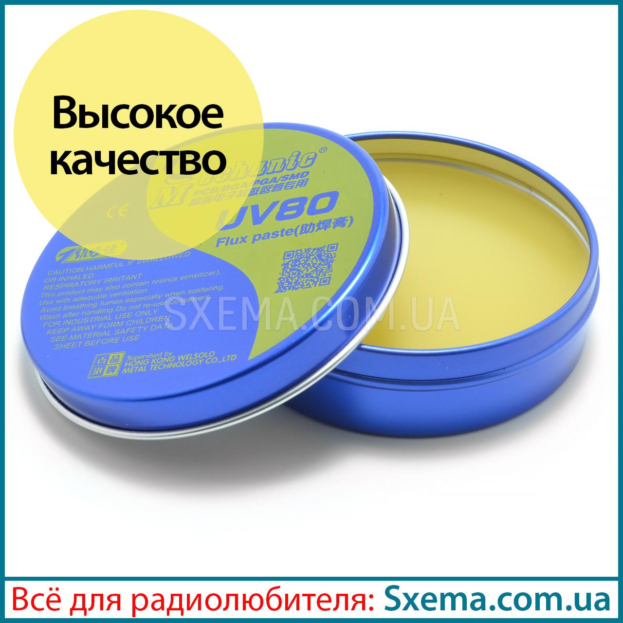 Флюс-паста Mechanic MCN-UV80 Без галогенов 60 грамм