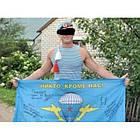 Майка-тельняшка ВДВ (голубая), [1159] Синий, фото 3