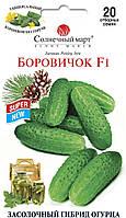 Огурец Боровичок F1, 10шт
