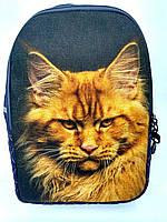 Джинсовый рюкзак МЕЙНКУН рыжий, фото 1