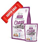 Сухой корм для котов Brit Care Cat Crazy I'm Kitten 7 кг