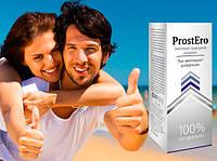 ProstEro (Простеро) капли от простатита