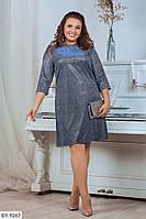 Блестящее красивое приталенное платье до колен р-ры 50-60 арт 903