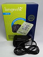Автоматический тонометр на плечо longevita bp-102 индикатор аритмии с адаптером, манжета 22-40 см.