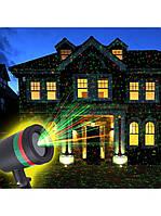 Лазерный проектор для улицы STAR SHOWER   (уличный лазер - гирлянда)