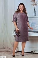 Блестящее красивое приталенное платье длины миди р-ры 50-60 арт 825