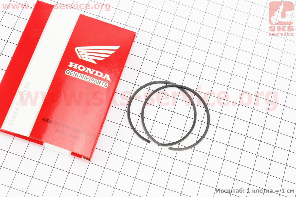 Кольца поршневые Honda DIO ZX65 44мм STD (замки верхние) на скутер
