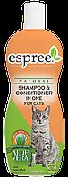 Шампунь-кондиционер для котов Espree Shampoo and Conditioner in One for Cats 355 мл