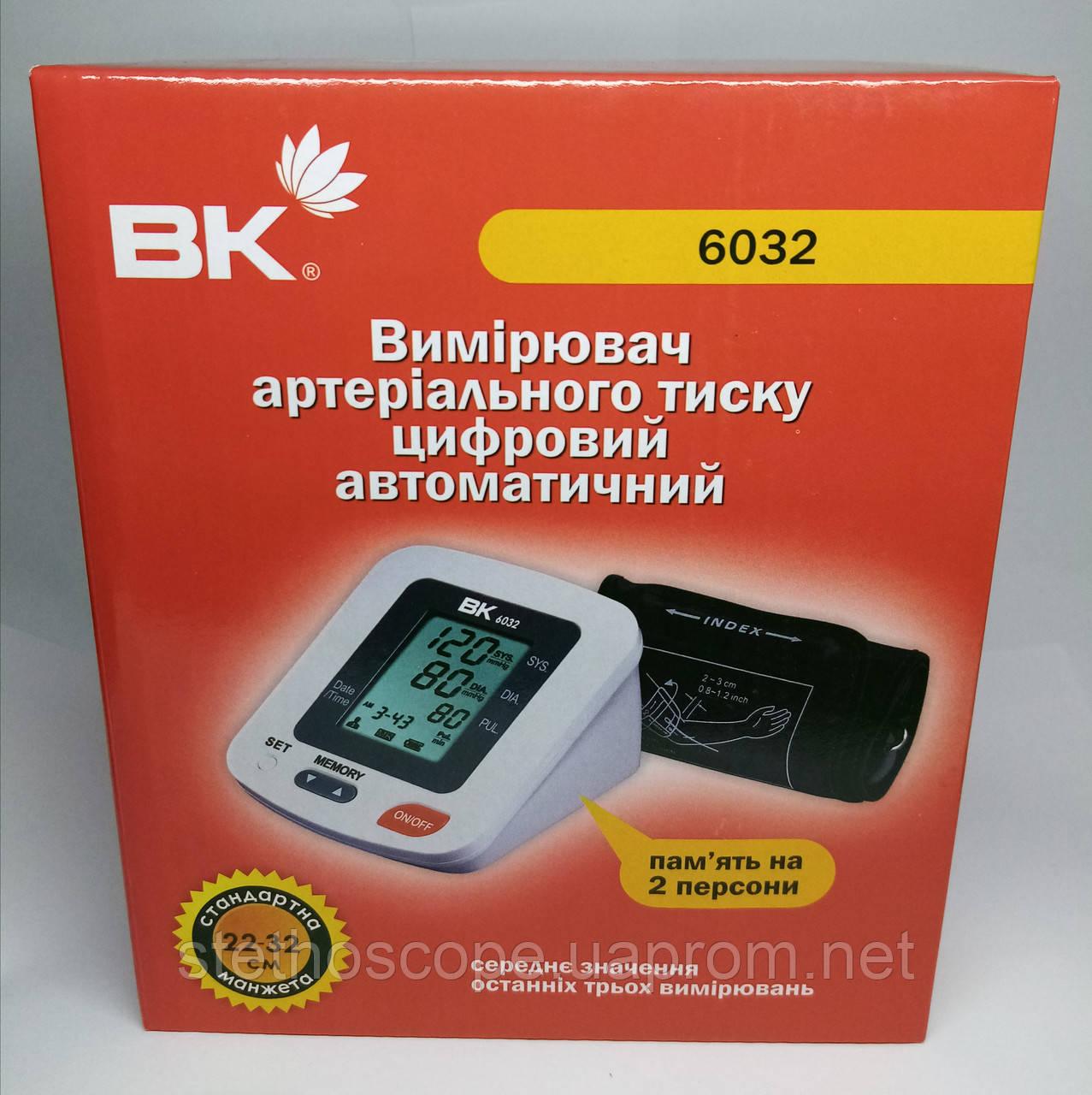 Тонометр автоматический ВК 6032
