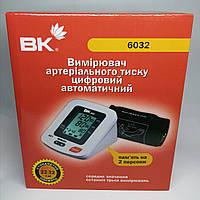 Тонометр автоматический ВК 6032, фото 1