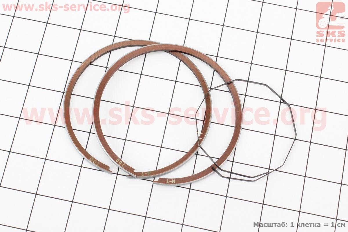 Кольца поршневые Honda DIO50 39мм +1,00 (замки внутренние) на скутер