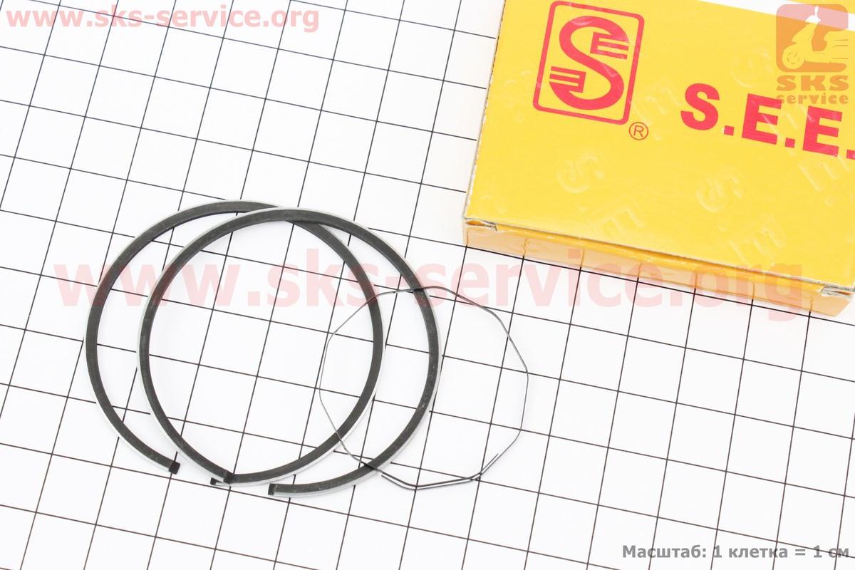 Кольца поршневые Honda LEAD90 48мм +0,25 желтая коробка (замки верхние) на скутер