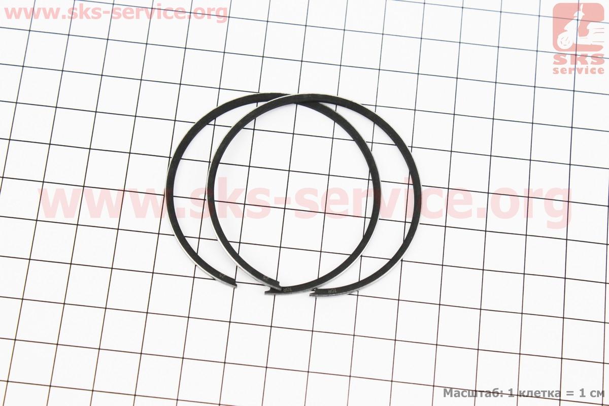 Кольца поршневые Honda LEAD100 51мм +0,25 (замки внутренние) на скутер