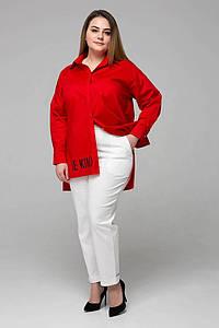 Зауженные брюки с отворотом МАРИЗ белые #O/V