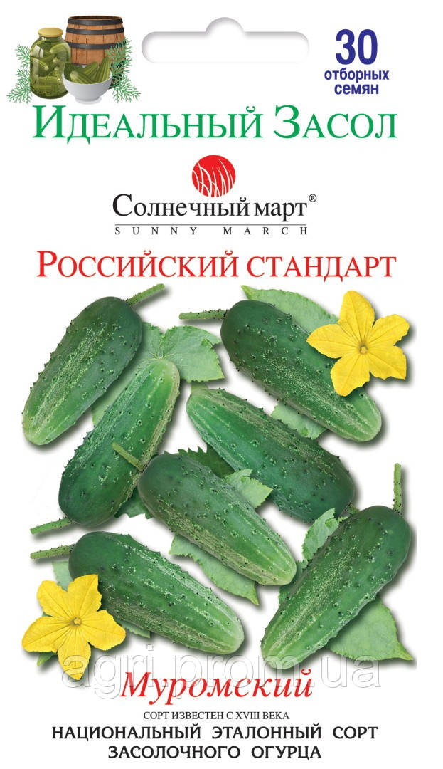 Огурец Российский стандарт, 30шт